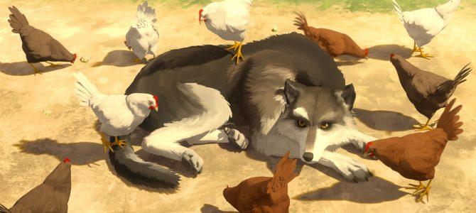 Ulvehunden